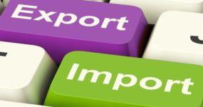 Импорт на файл в продажба и доставка