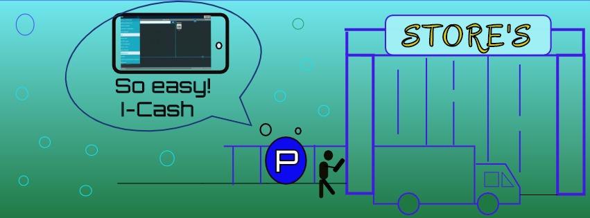 софтуер за мобилни търговци